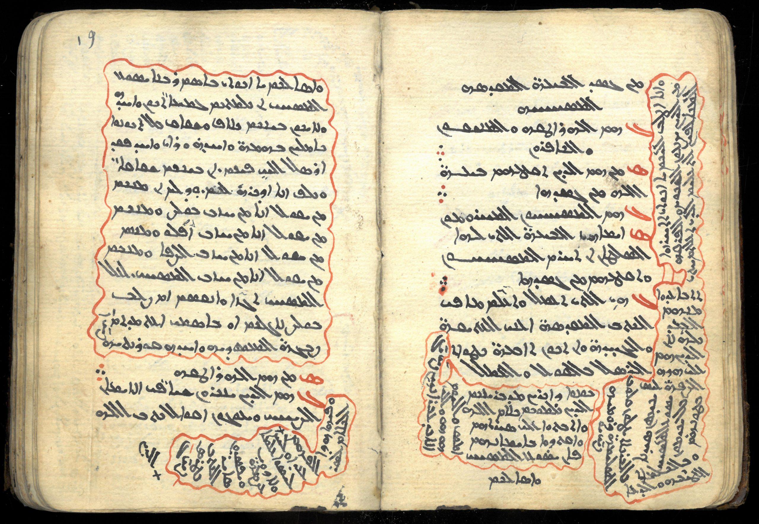 Manuscrits 4 Biblioteca de Montserrat